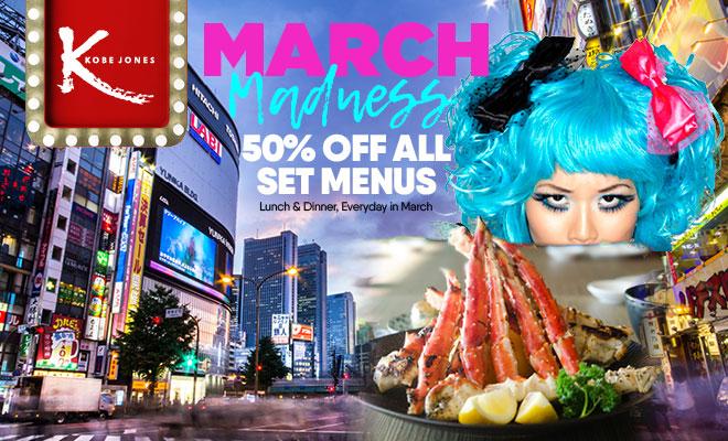 Kobe-Jones-March-Madness-Campaign-600x400_Button_v01