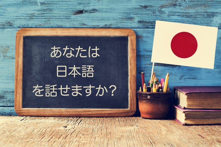 Kobe Jones - 40 Japanese Words That Really Should Be in the English Language